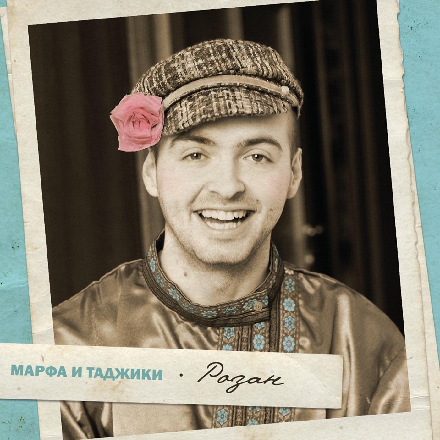 Таджик бесплатно без регистрации 14 фотография