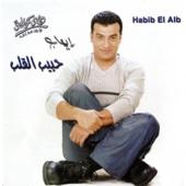 Ehab Toufik - Ya Remoshha artwork