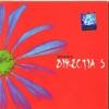 Cantece noi cu Directia 5, Directia 5