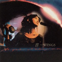 Hi - Wings / The Sun - Wings - Miyuki Nakajima MP3