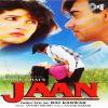 Jaan Gayi Dil Aaya