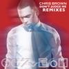 Don't Judge Me (Remixes) - EP