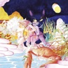 Kimmi In a Rice Field / Bad Street Remixes - Single ジャケット写真
