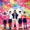 ゆらめき☆ロマンティック - EP ジャケット写真
