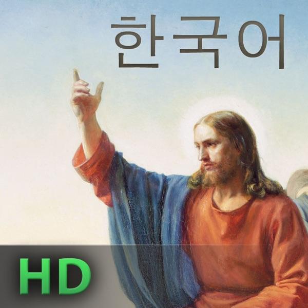 초등회—지도자 훈련 자료실 | HD | KOREAN