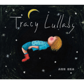 Tracy Lullaby
