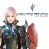 Crimson Blitz - Lightning Returns: FINAL FANTASY XIII - Single ジャケット写真