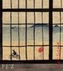 キネマのジャズ -SAMURAI KILLS HIMSELF- ジャケット写真