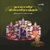 Nalayira Divyaprabandham: Thiruvaimozhi