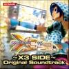 DanceDanceRevolution X3 VS 2ndMIX ~X3 SIDE~ Original Soundtrack