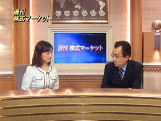証券ニュース【週刊・株式マーケット】[更新]毎週金曜日19:30