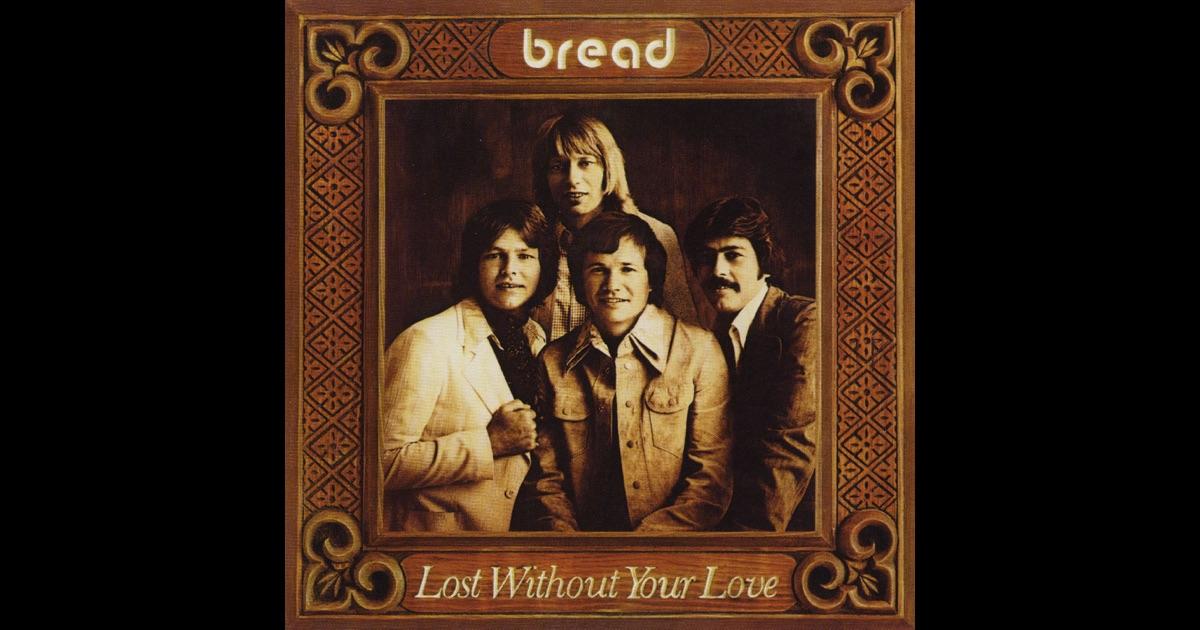 Скачать хлеб музыка