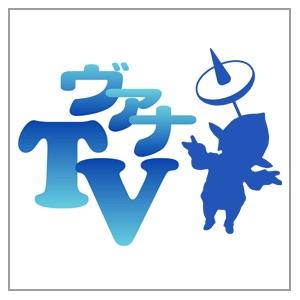 ファイナルファンタジーXI ヴァナTV Podcasting