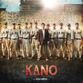 Kano (Original Soundtrack)