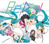 Tell Your World (English Version) [feat. Hatsune Miku] - Single