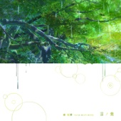Download Motohiro Hata - Rain