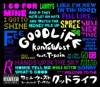 Good Life (feat. T-Pain) - EP, Kanye West