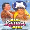 Theme Song (Mukhda)