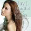 Heartful Song Covers - Deluxe Edition - ジャケット写真