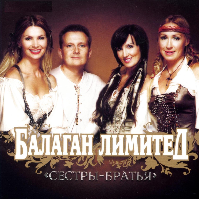 Русское групповое братья с сестрой 9 фотография