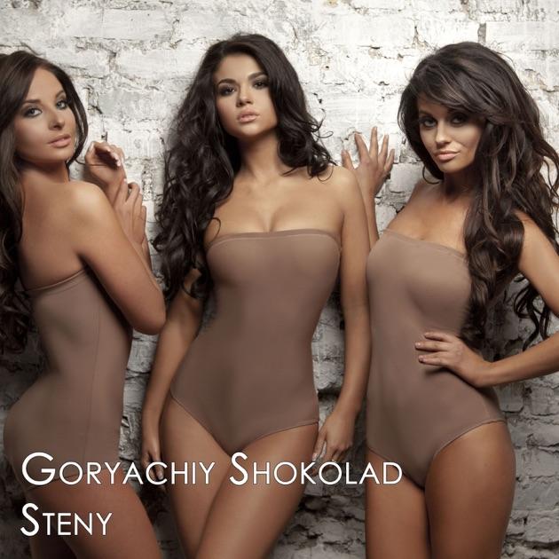 klip-goryachiy-shokolad