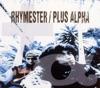 PLUS ALPHA - EP