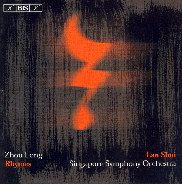 Zhou Long - Rhymes