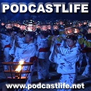 観光・祭り PodcastLife