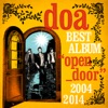 "doa BEST ALBUM ""open_door"" 2004-2014"