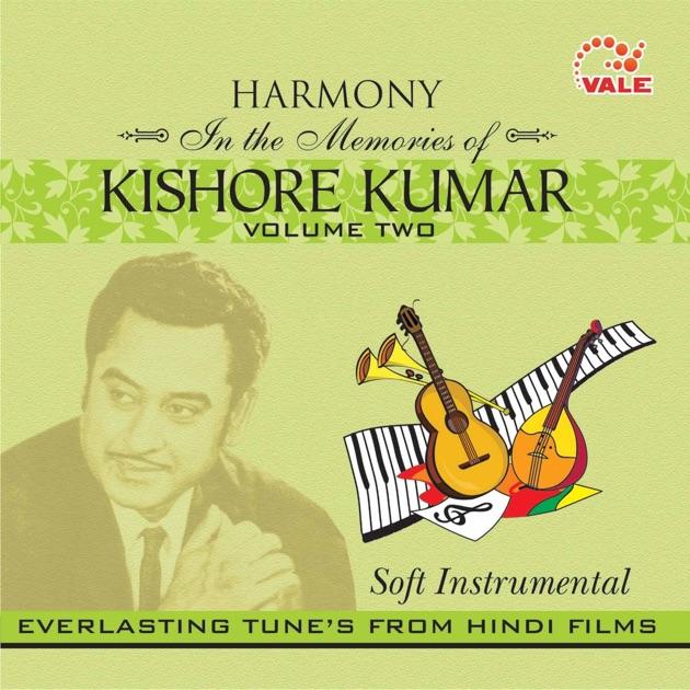 O mere dil ke chain-mere jeevan saathi - Hindi Instrumental Group