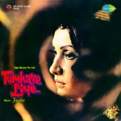 Tumhare Liye (Original Motion Picture Soundtrack) - EP