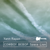 Space Lion (Cowboy Bebop)