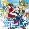ANIME HOUSE PROJECT~神曲selection vol.1~