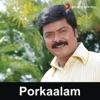 Porkaalam (Original Motion Picture Soundtrack) - EP