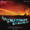 Irandaam Ulagam Original Motion Picture Soundtrack