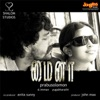 Mynaa (Original Motion Picture Soundtrack) - EP