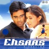 Ehsaas: A Feeling