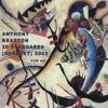 The Duke  - Anthony Braxton