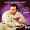 Saher Qareeb Hai Vol. 17