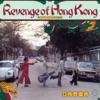 Revenge of Hong Kong ホング・コングの逆襲