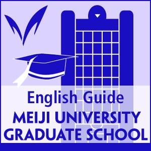 Graduate Schools/Law School/Professional Schools Campus Guide - English 大学院・法科大学院・専門職大学院ガ