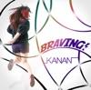 BRAVING! - EP