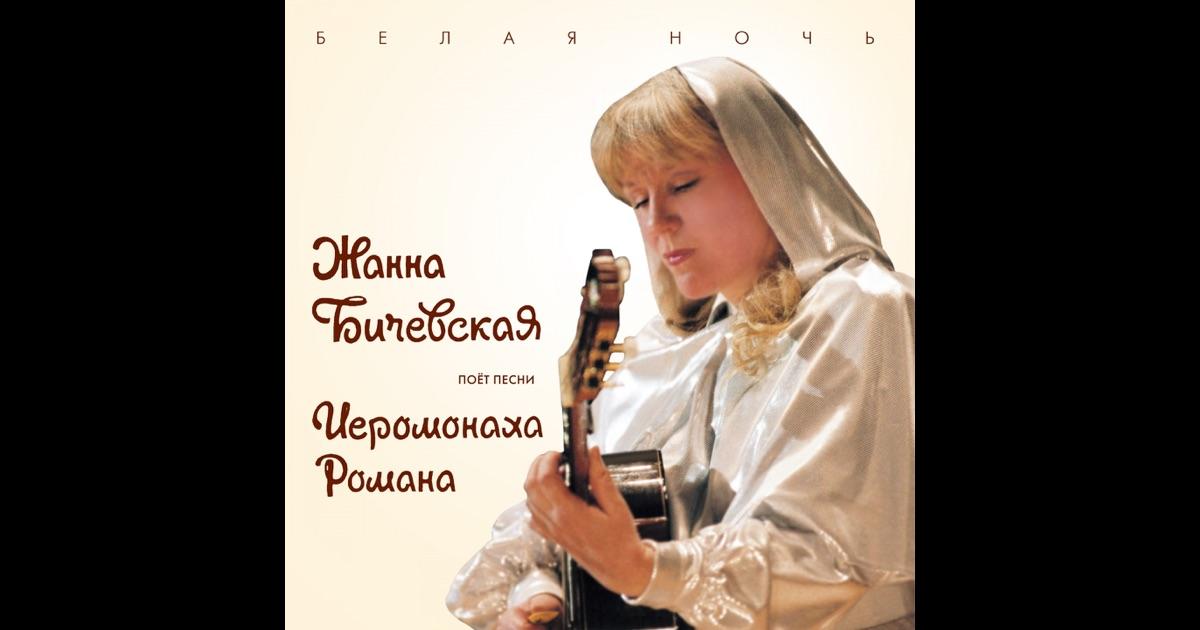 песни и видео про иеромонаха романа