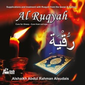 Al Ruqyah (Cure for Illness & Evil Eye) - Tilawat-e-Quran