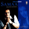 Samaa - Songs Of Love And Dreams