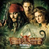 Pirates of the Caribbean: Dead Man's Chest (Tiësto Remixes) - EP, Klaus Badelt