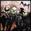 Buri Buri Neko Manma - Game Junkie's Song - Single
