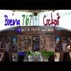 ボーイング767コックピット ANAフェリーフライト シアトル・ボーイング専用空港から羽田空港ヘ