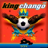 Confesion - King Chango
