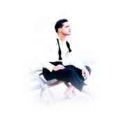 Baixar e ouvir músicas mp3 no VagaLume